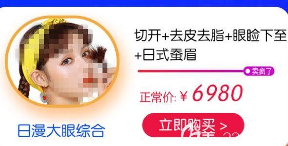 郑州悦美暑期活动已开启体重居然可以当钱花!小气泡+清痘+果酸+红蓝光+面膜 只要259元