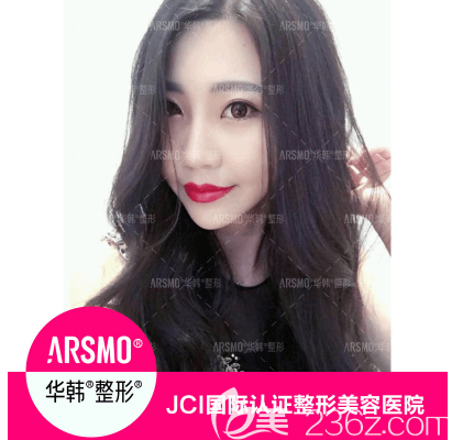 我对北京华韩医院谢立宁医生隆鼻口碑进行了解后就做了ARSMO综合隆鼻