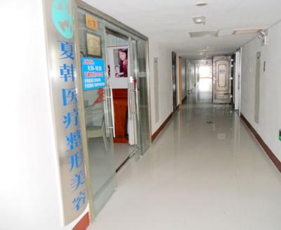 怀化夏韩医疗整形美容医院