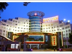 赣州市人民医院美容整形科