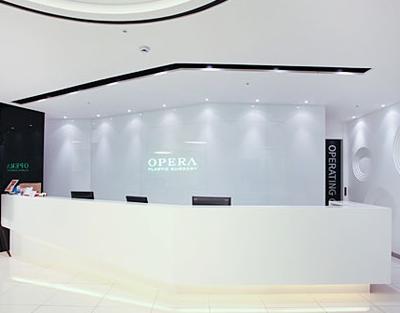 韩国欧佩拉整形(opera)外科医院