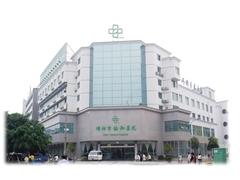 绵阳协和医院美容中心