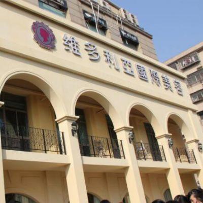 南京维多利亚整形美容医院