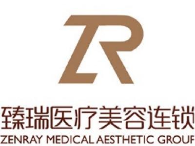 北京臻瑞尚美医疗美容医院