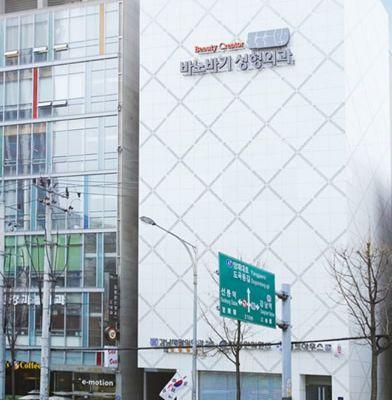蚌埠康美整形美容医院