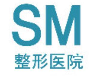 韩国SMPS(SM)整形外科医院