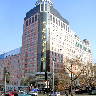 黑龙江省医院整形颌面外科