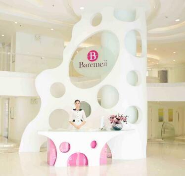 日本贝尔美医学美容整形医院