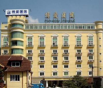 上海博爱医院整形美容科