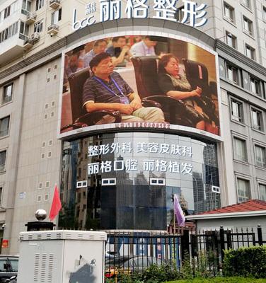天津联合丽格医疗美容医院