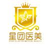 广州星团医疗整形美容医院