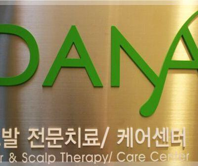 韩国多娜整形外科医院