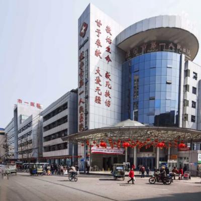 遂宁市第一人民医院皮肤美容科