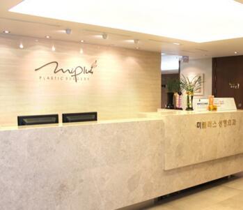 韩国美Plus整形外科医院