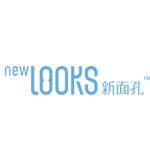 银川新面孔医疗美容