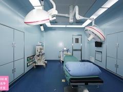 台湾省纽约整形外科诊所