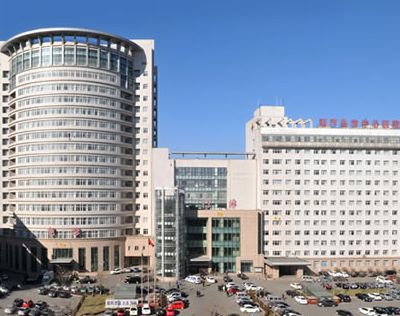 葫芦岛市中心医院烧伤整形外科