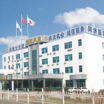 苏州同济整形医院