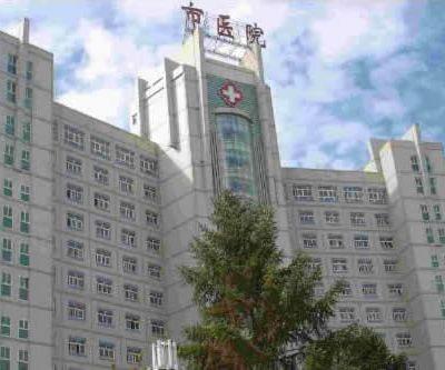 张掖市人民医院美容整形科
