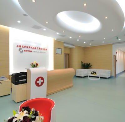 上海诺迪新天地医疗美容门诊部