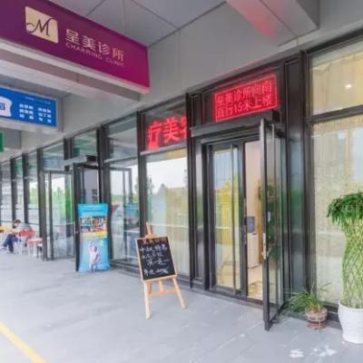 北京呈美医疗美容诊所