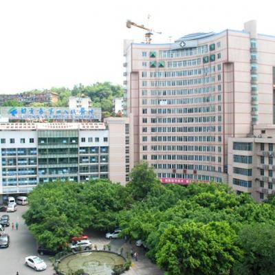 自贡市第四人民医院烧伤整形科