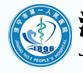 济宁市第一人民医院整形美容中心