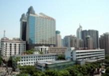 中南大学湘雅二医院烧伤整形外科(医学美容中心)