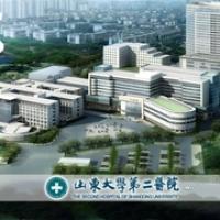 山东大学第二医院美容整形烧伤中心