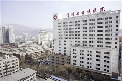 青海省西宁交通医院整形美容科