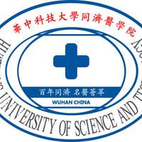 武汉同济医学院医院整形美容医院