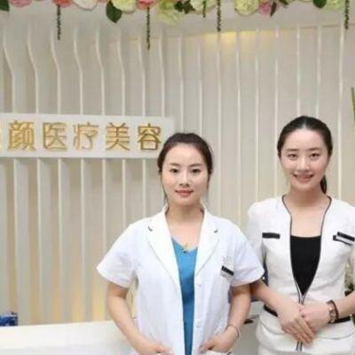 长沙臻颜医疗美容医院