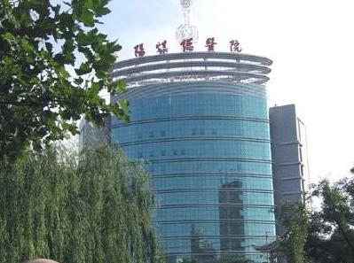 阳泉煤业集团总医院烧伤整形科