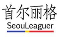 韩国首尔丽格皮肤科医院