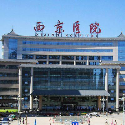 第四军医大学西京医院整形科