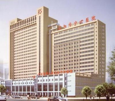 辽阳市中心医院美容科