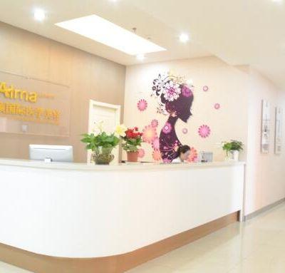 大西北飞顿国际医学美容中心