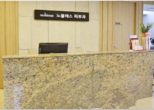 韩国诺宝丝整形医院