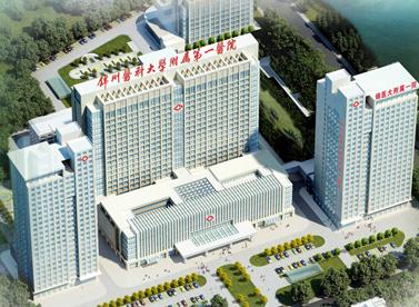 锦州医科大学附属第一医院烧伤整形科