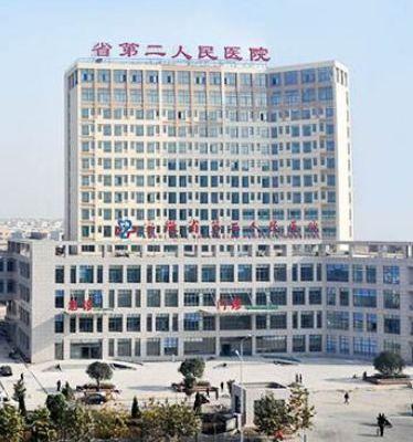 安徽省第二人民医院烧伤整形科、口腔科