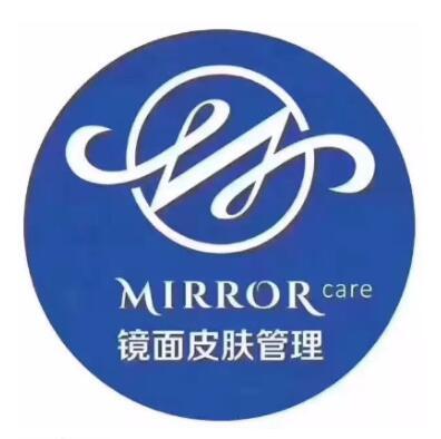 贵阳镜面mirror皮肤管理中心