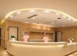 芜湖美人鱼整形美容医院(陈伟中医疗美容)