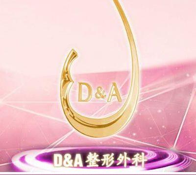 韩国江南DNA整形医院
