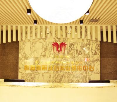 新疆高丽汉白医疗整形美容医院