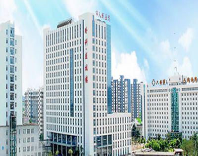 六安市人民医院整形美容中心