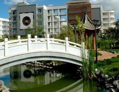 云南中医学院附设中医医院整形美容