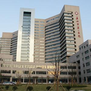 嘉兴市第一医院整形美容外科