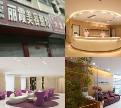 运城丽霞医疗整形美容诊所
