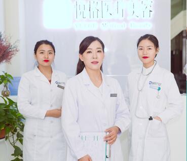昆明悦格医疗美容医院