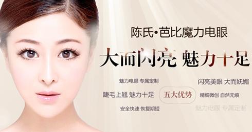 美尔雅韩式定位双眼皮